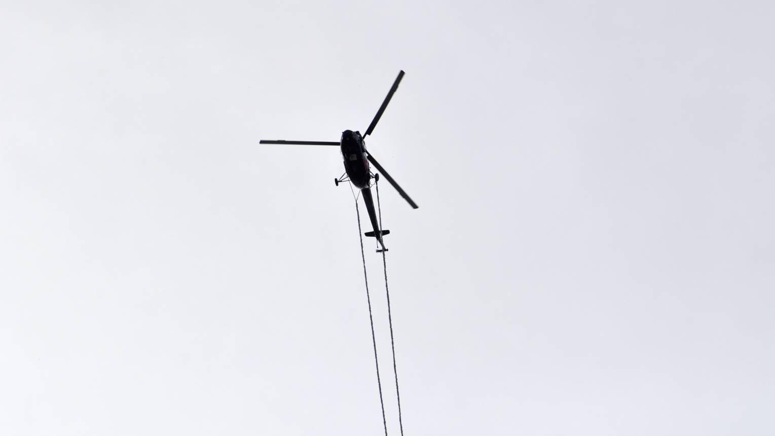 Bungee Jumping 600 méterről Helikopterből